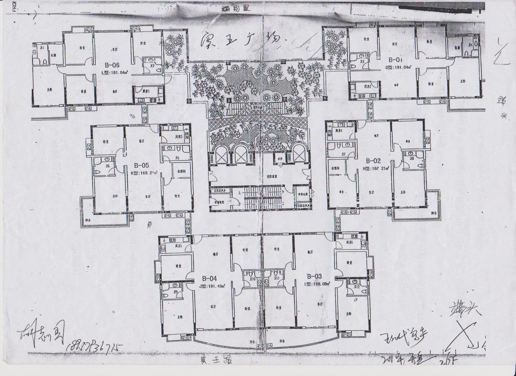单身公寓楼中楼设计平面图