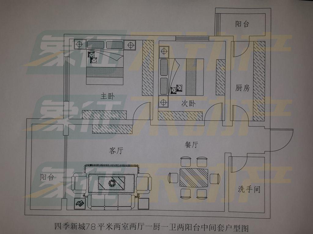 农村两室一厅结构图