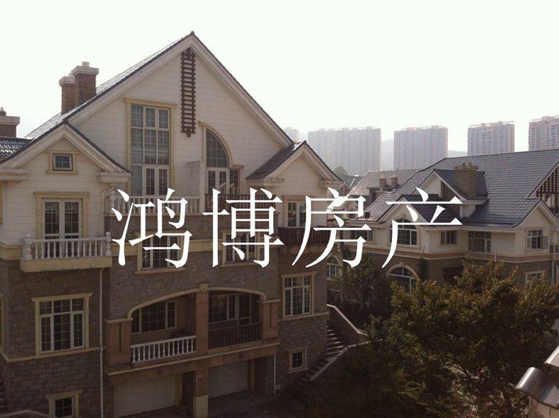 【鸿博--紫荆庄园别墅】花园300平