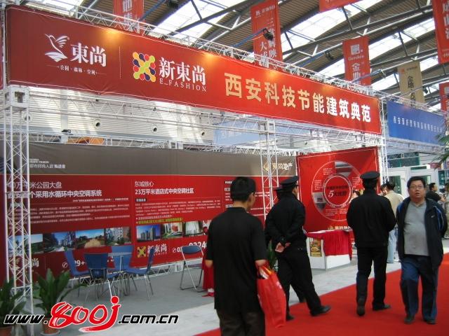 2011杭州都市经济圈住宅产业博览会即将开幕