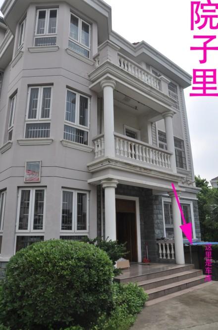 义乌桥东别墅出租 420平米 低价转租 独门独院带花园