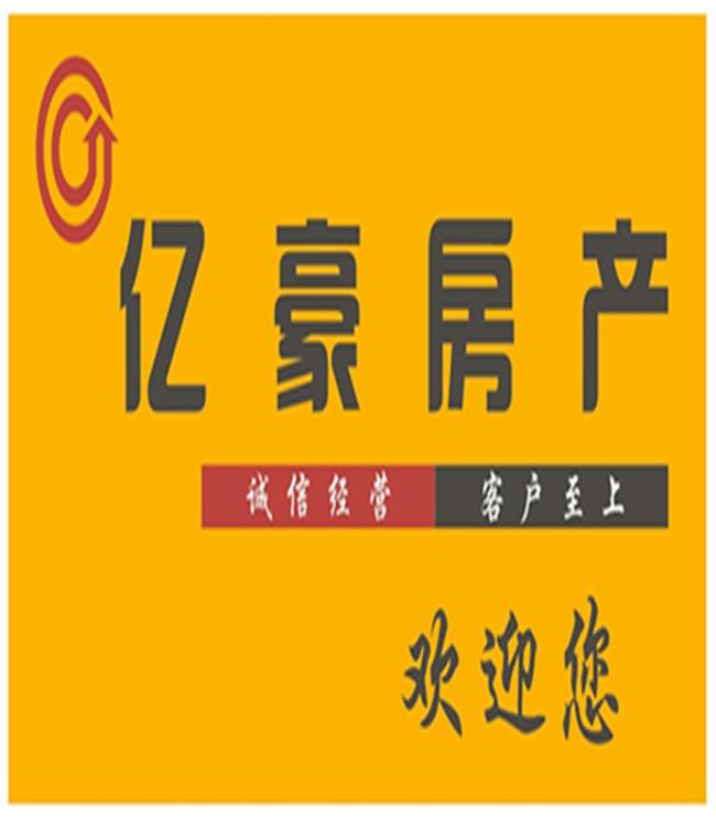 金华金东区绣水山庄 470平米  毛坯 依山而建 急卖280
