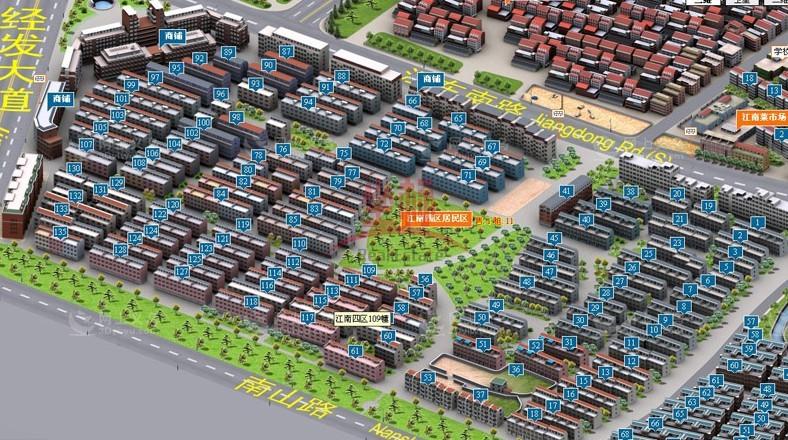 建设二村优质绣湖中学学区房
