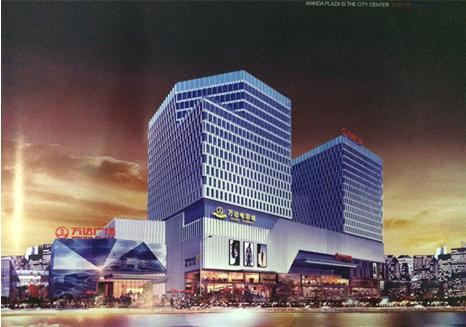 义乌万达广场