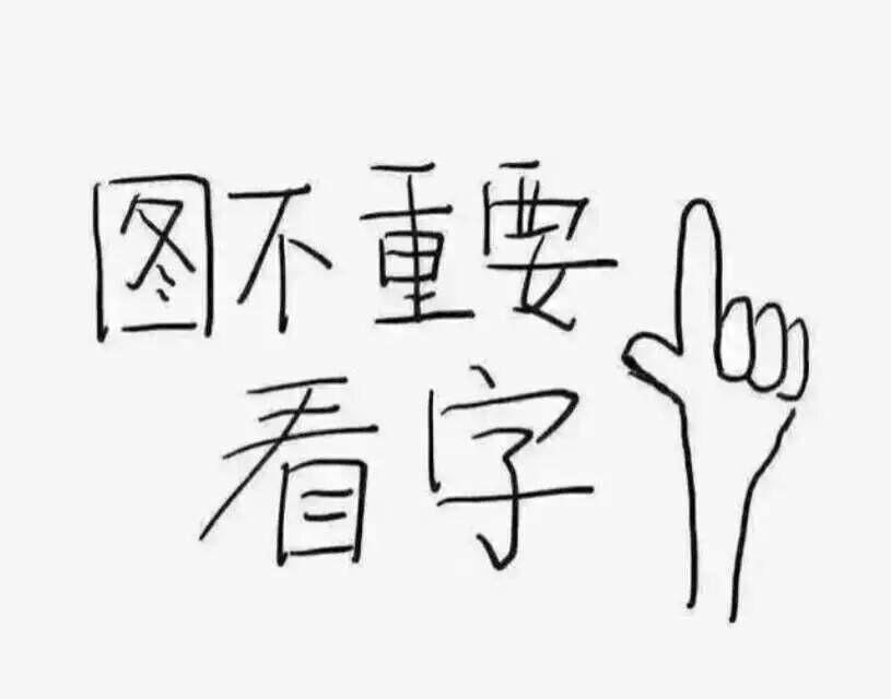 【科强真服务】劲爆紫荆庄园豪装400万半亩花园房东项目缺钱急