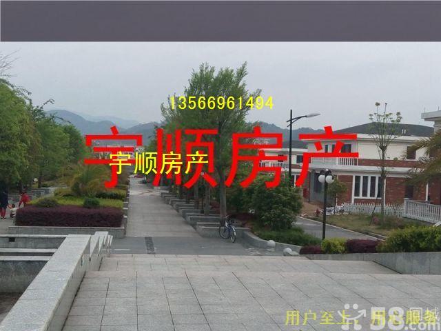 【锦都豪苑】独栋别墅超大花园500平建占地200平