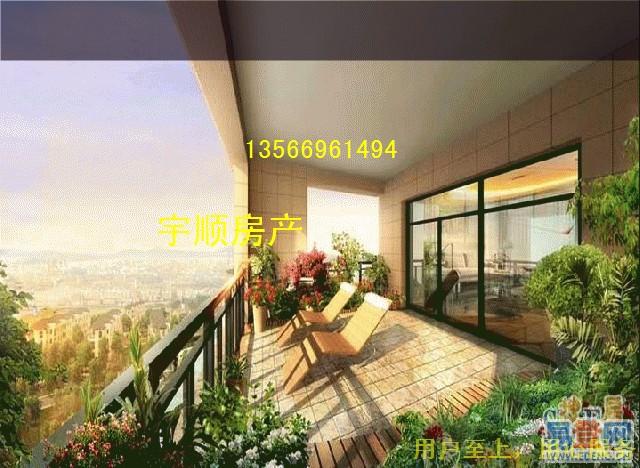 《3月特价房源》宝玛公寓198平高层景观房88万超大户型诚心