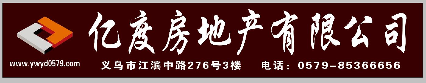佛堂凤凰名城3室110平120万豪华精装急售