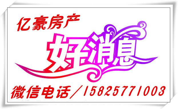 紫荆一期独体别墅 花园大 证件齐全 现在房东便宜卖