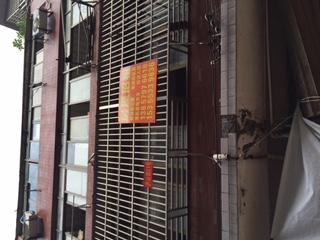 稠城街道 篁园市场100米 4楼单间带厨卫带阳台 拎包入住