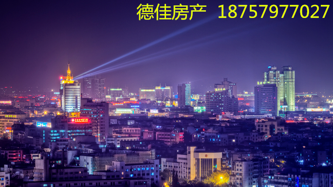 【德佳100%真价】稠州路2间6层垂直房 投资首选年租35万