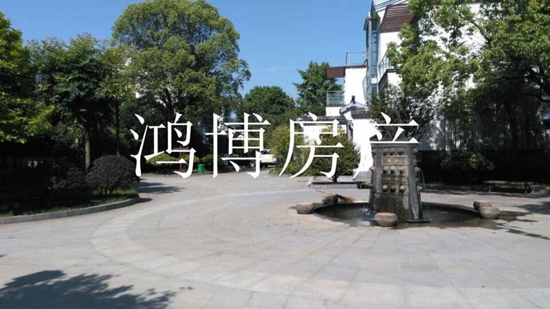 【鸿博--水木清华】双拼别墅 东边栋 豪装 靠湖绝好位置