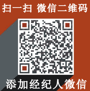 宾王中学与福田小学房源出售