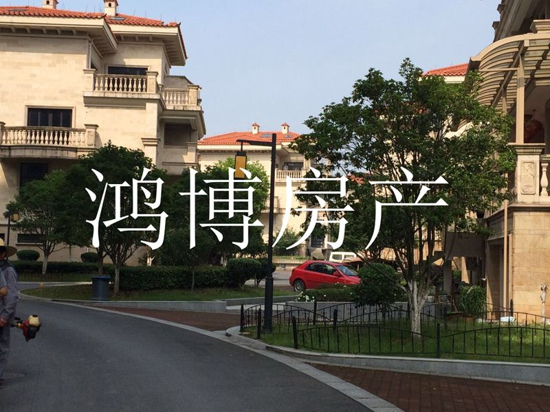 【鸿博--星城广场别墅】大边栋 大花园200平 采光无限好