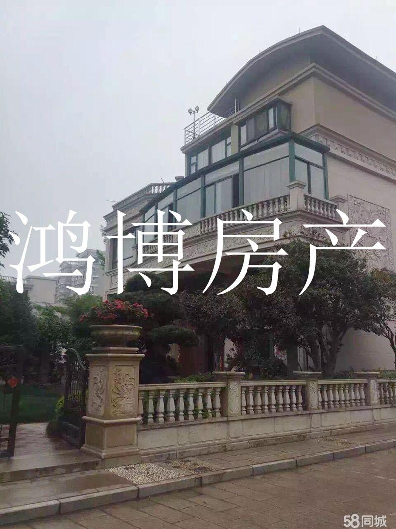 【鸿博--北苑双拼别墅】稀缺纯毛坯 还大花园350平 清幽