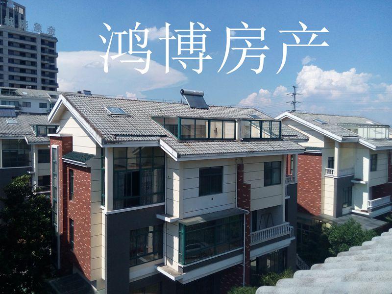 【鸿博--天山龙城排屋】东边栋 三面采光极好 大花园118万