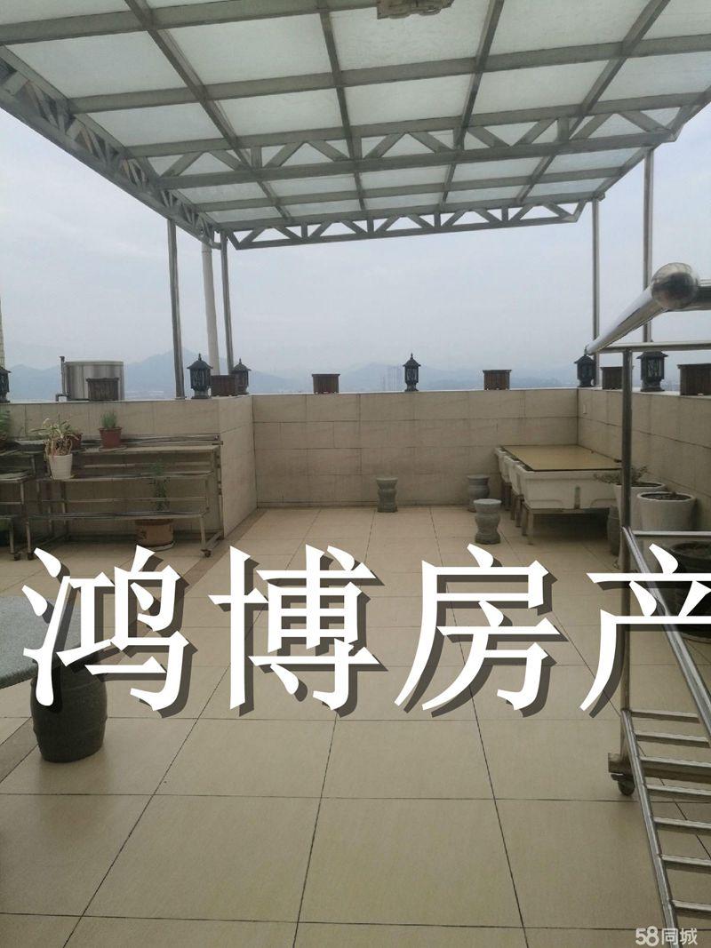 【鸿博--恒安金府】楼中楼豪装140万可按揭仅此一套方便看房