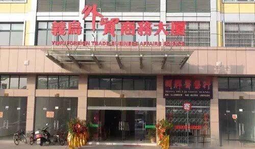 福田小学宾王中学学区房挂学神器离市场近