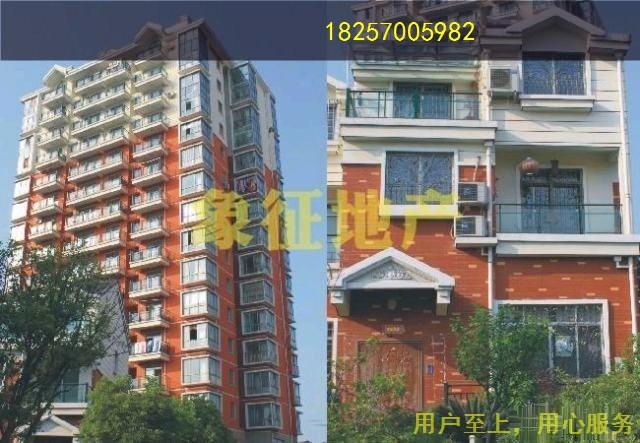 Z今推都市绿邸单身公寓67平简装28.5万