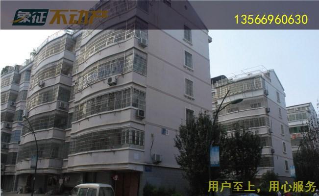 稠城园丁新村绣湖中小学学区房91平185万低价出售出让满2年