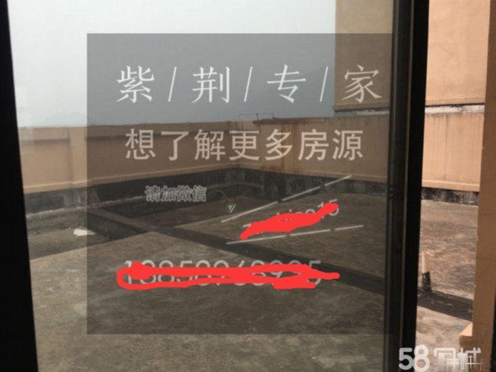 今推【象征】紫荆公寓216平顶楼楼中楼仅售88万可更名