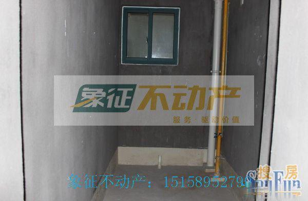 《象征不动产》商贸城仅一步之遥紫荆公寓96平51万