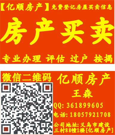 紫荆公寓:楼层高 可改名 91�O 47万