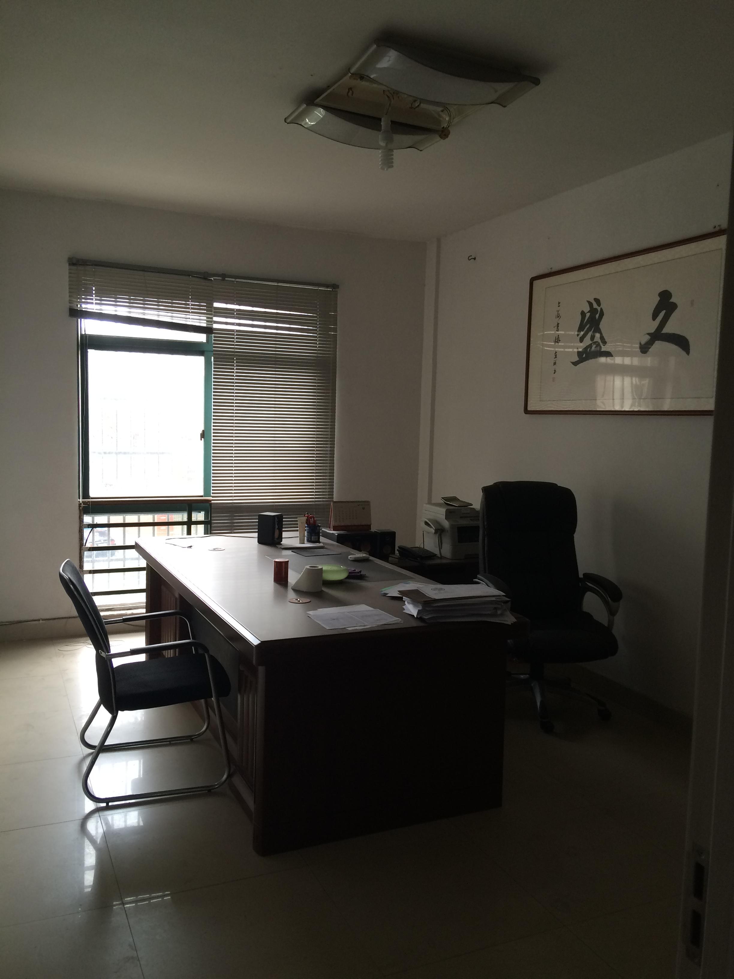 阳光小区精装2室商住房