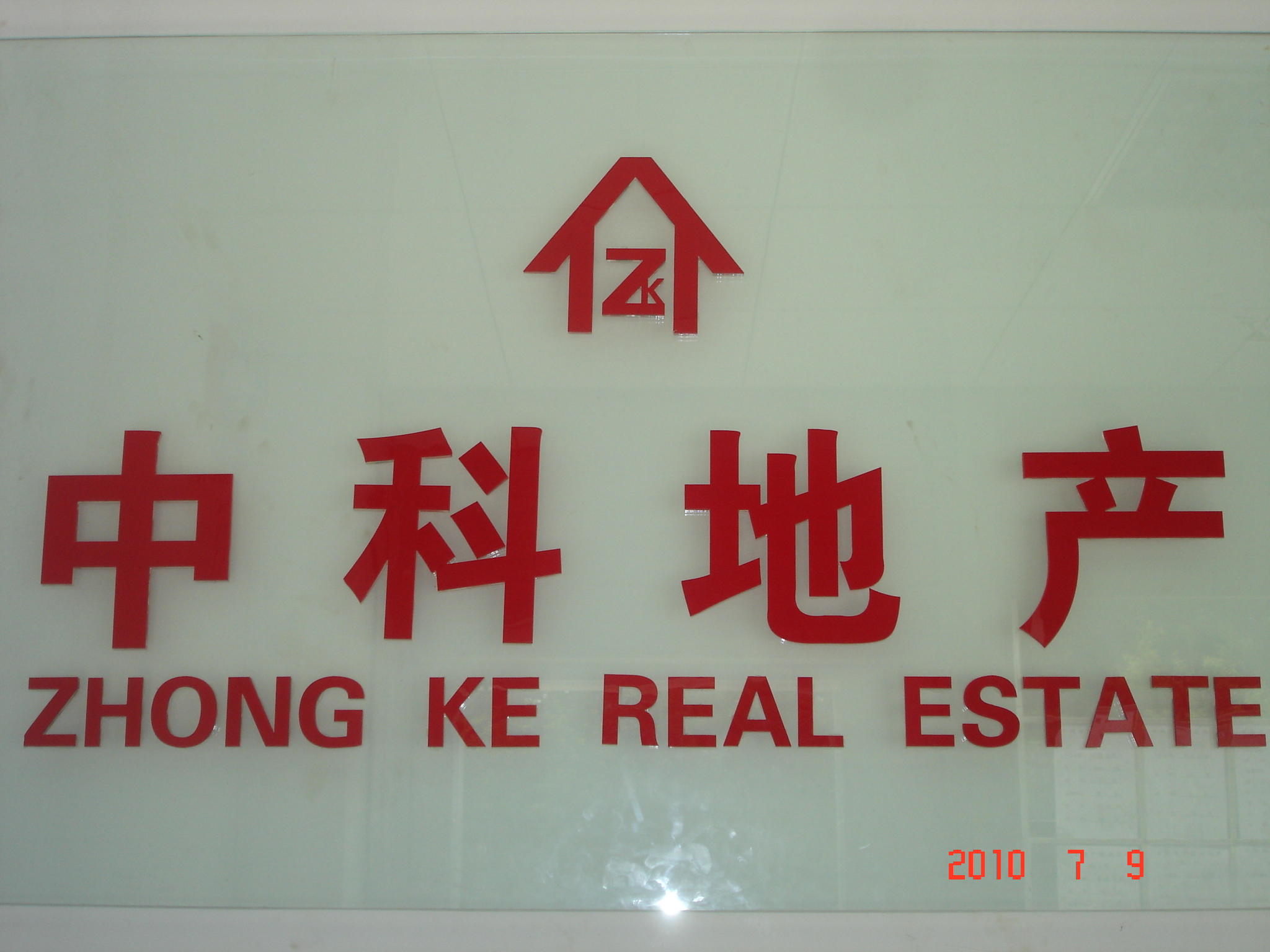 通惠门小区,145平,边套,中间楼层,急卖!!