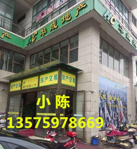 锦绣家园 绣湖公园边上 199平仅售438万 价格超便宜 诚