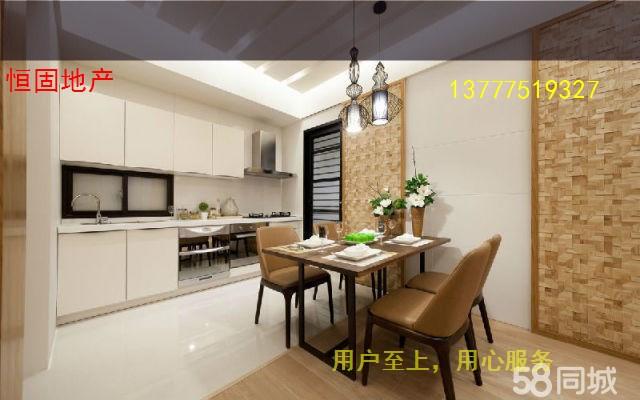 万达公寓 43万 1室1厅1卫 精装修,此房只应天上有!人间
