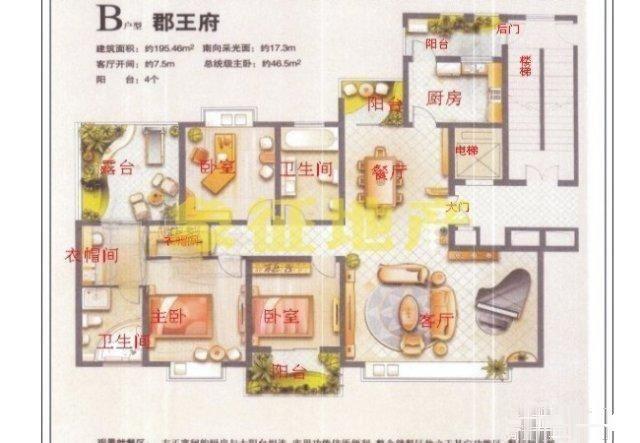 【象征不动产】宝玛公寓198平毛坯75万满塘湖景尽收眼底