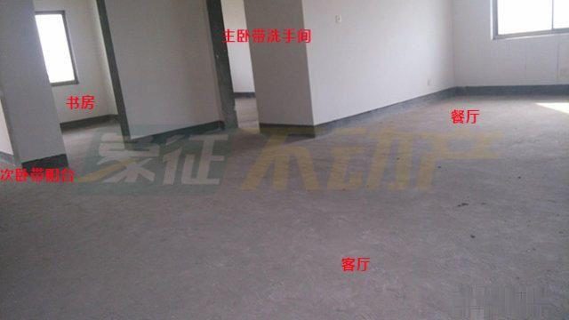 【象征不动产】华顺苑顶楼带阁楼207平+25平车库49万