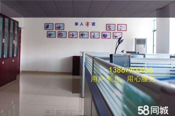 义乌市区外贸商务大厦1室0厅0卫34�O