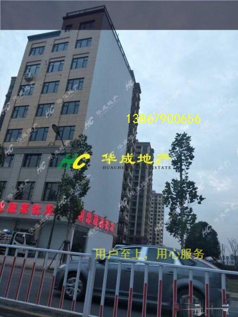 绣湖新房单价18000/平起新房带电梯抢购咯