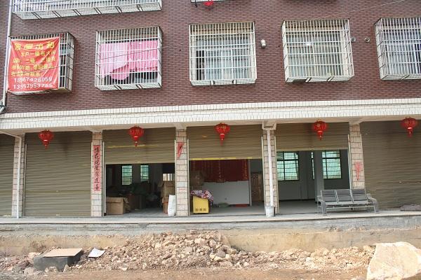 6间框架结构厂房