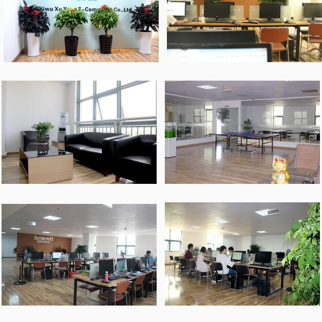 义乌海客电商园 江东街道环城南路 青口电商园区办公室