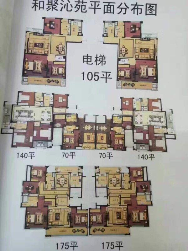 北苑和聚沁苑绿城品质高端生活刚需三房南北通透好房诚售