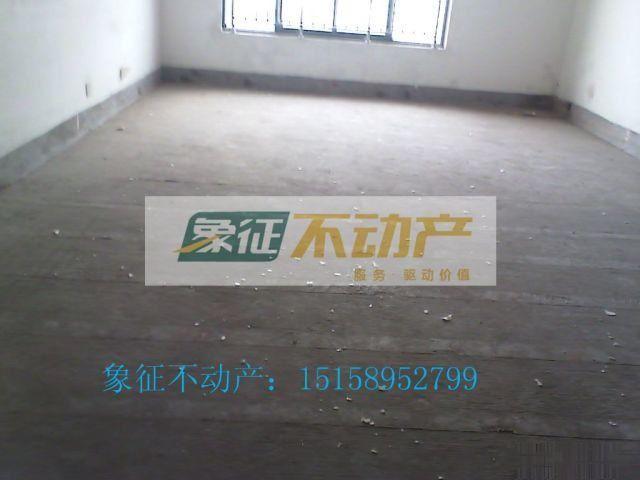 【新春首推】天山龙城143平三室两卫现在只需58万