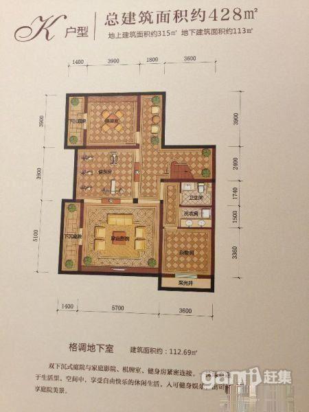 【高端排屋】龙庭一品排屋350平边套有地下室带大花园251万