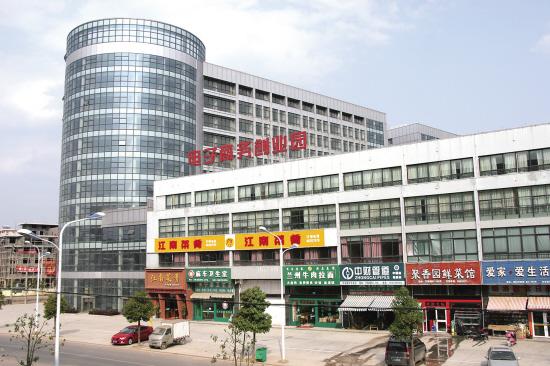 东阳电商园,多种户型电商企业有政府政策补贴