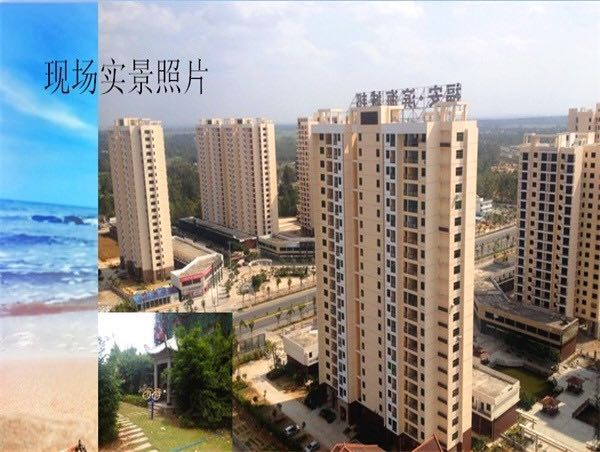 海南白马湾度假村-福安滨海花园公寓房