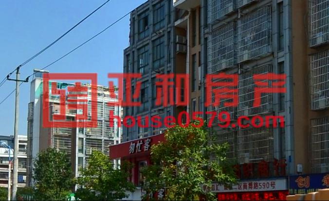 【亚和200%真房源】诚信二区 宾王中学 诚心出售