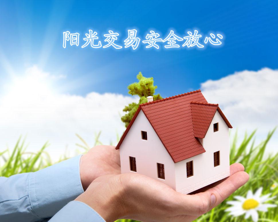 【亚和房产200%真房源】高楼层 豪华装修 赠送两个车位