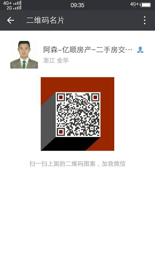 东阳紫荆公寓东边套 172�O送3个大阳台 证件齐全 随时看房