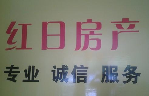 稠城新马路公寓 精装修 位置好 绣湖中小学学区房