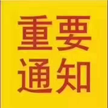 紫荆公寓96平简装证齐客厅带阳台户型方正65万