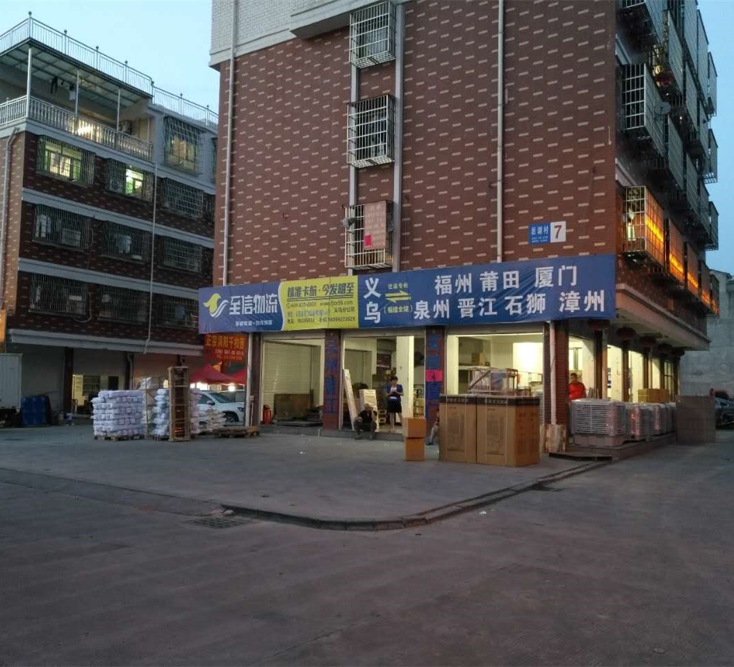 青口310省道江东路交叉口200�O店面整体出租