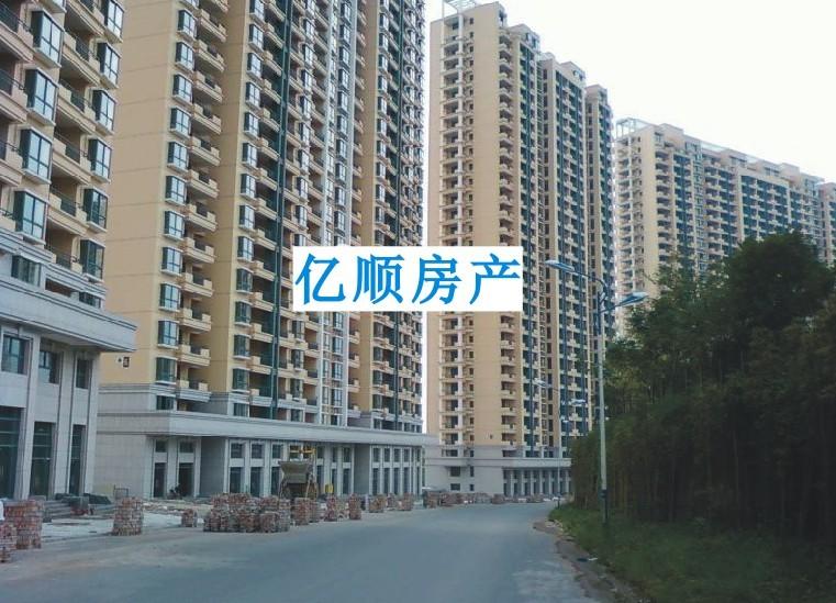 紫荆公寓96平 豪华装修 家具家电全送 可拎包入住 75万