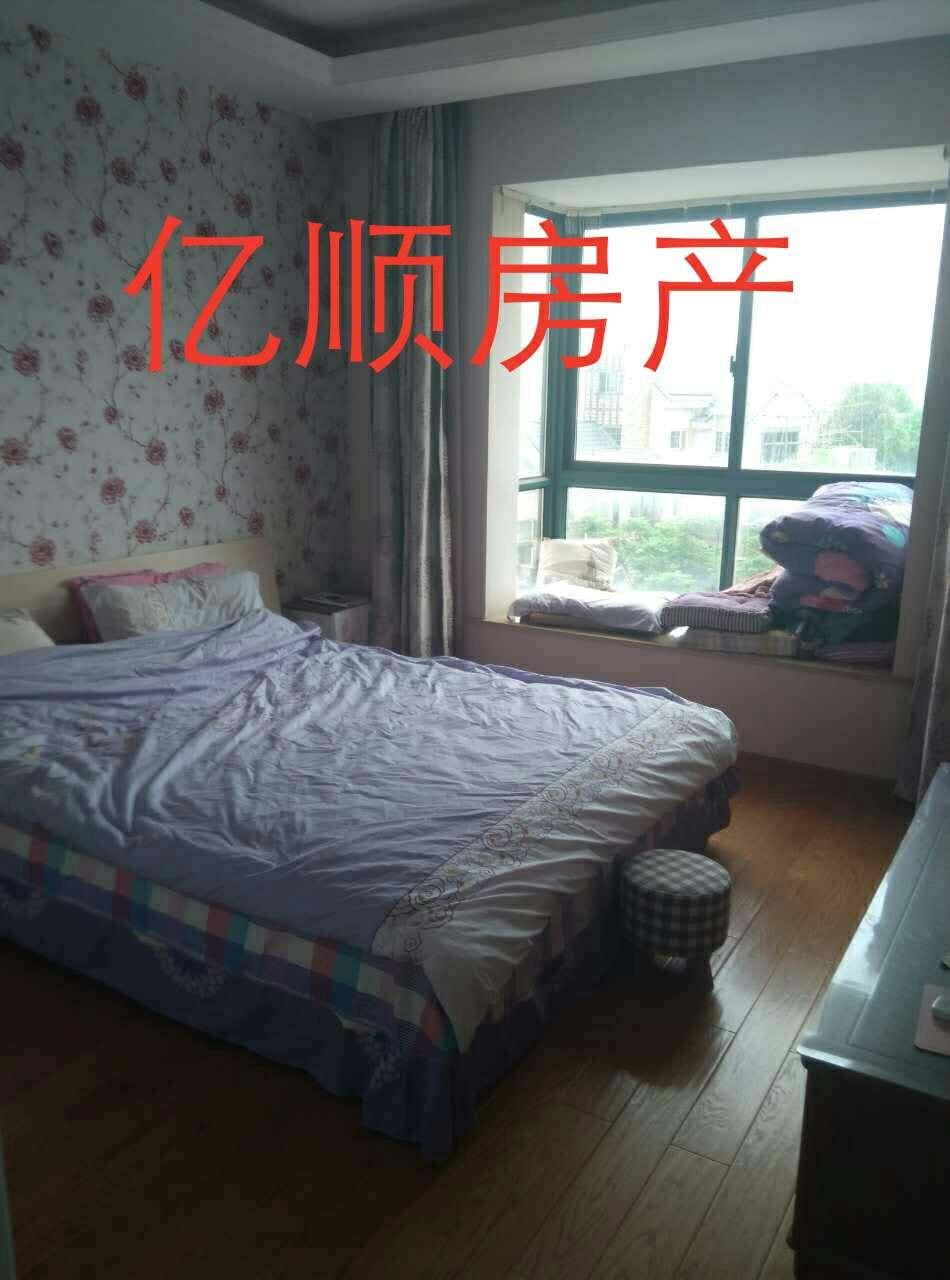 紫荆公寓104平精装三室靠别墅景观房75万可按揭